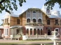 Ammende Villa Hotel And Restau