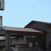 Chehalis Inn