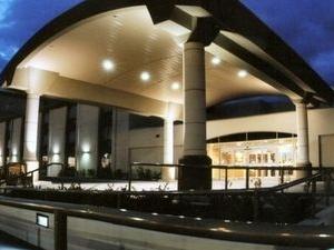 Victoria Inn Hotel and Convention Centre Winnipeg