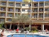Tossa Park Apartments