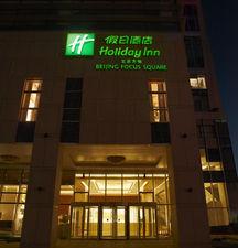 Holiday Inn Beijing Focus Square