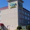 Holiday Inn Joliet - Conference Center
