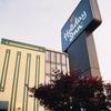 Holiday Inn Hasbrouck Heights