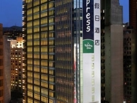 Holiday Inn Exp Causeway Bay