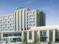 Holiday Inn Datong City Center