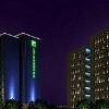 Holiday Inn Express Shanghai Sanlin