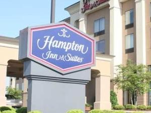 Hampton Inn & Suites Oxford Anniston