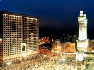 Intercontinental Dar Al Tawhid Makkah