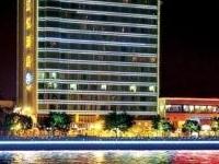 Guangzhou Jiangyue Hotel