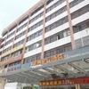 Pa Zhou Conference