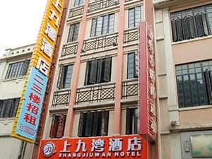 Shang Jiu Wan Hotel