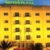 Safeer Plaza Hotel Suites