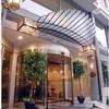 Allstar Lamartine Hotel