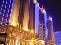 Inner Mongolia Jinjiang Intl