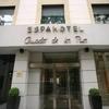 Amador De Los Rios Hotel