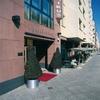 Upstalsboom Hotel Friedrichsha