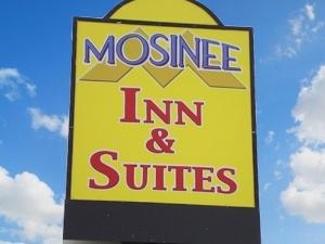 Mosinee Inn And Suites Mosinee