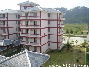 Century Land Hotel