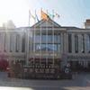 Expo Garden Hotel