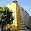 A O Hotel Berlin Mitte