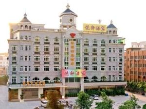 Jiafu Lijing Hotel