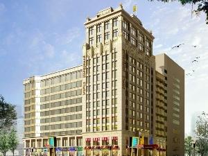 President International Hotel