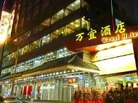 Wanyi Business Hotel