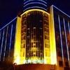 Forstar Hotel City Center