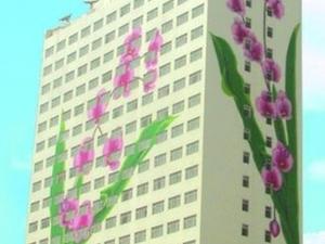 ChengDu Garden City Hotel