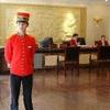 Mian Yang Hotel Chengdu