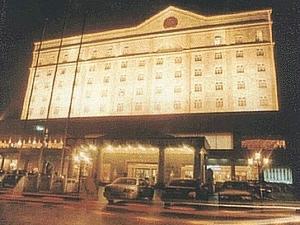 Hongan International Hotel