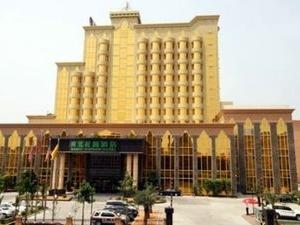 Nanbei Garden Grand Hotel