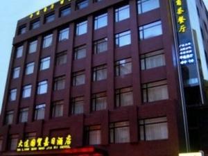 Guomao Jiari Business Hotel