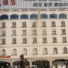 Meideng Grand Hotel
