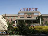 Sun Village Airport Hotel