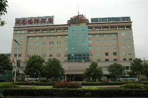 Minnan International Hotel