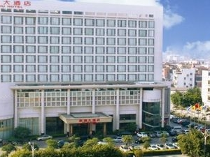 Xinhu International Hotel