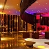 Hotel One Suzhou
