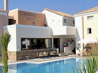 Harmony Hotel Apartments