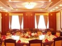 Inner Mongolia Huatian Hotel