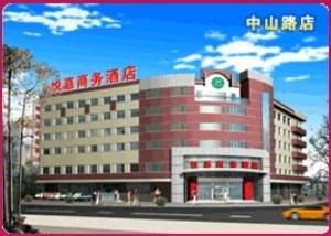 Yue Jia Business Hotel Zhongsh
