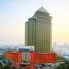 Huaxin Grand Hotel