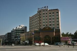 Xinchangjiang Business Hotel