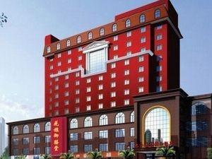 Jiujiang Huaqi Holiday Hotel