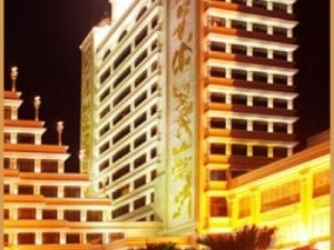 Quan Zhou International Hotel