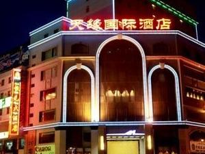 Tianyuan International Hotel