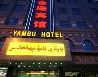 Yambu International Hotel