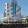 Civil Aviation Garden Hotel Ji