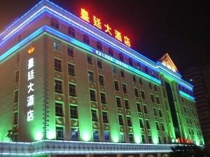 Palace Hotel Nanchang