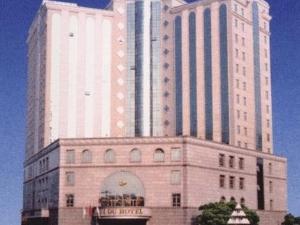 Ruidu International Hotel